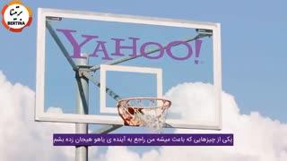 زندگی در یاهو Yahoo