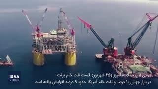 انصارالله حمله کرد، نفت بالا کشید