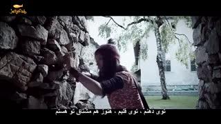 FARSI_SUB_PARK HYO SHIN _ AFTER LOVE MV DRAMA VER