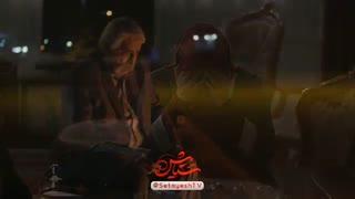 رونمایی از موزیک ویدیو فصل سوم سریال ستایش با صدای شهاب مظفری