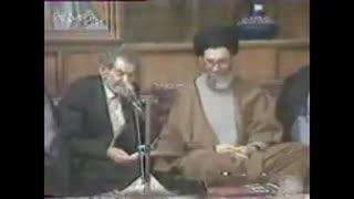 فیلم شعرخوانی_مرحوم استاد شهریار  در محضر مقام معظم رهبری حفظه الله تعالی