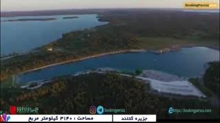 جزیره گاتلند، مروارید دریای بالتیک و بزرگترین جزیره کشور سوئد - بوکینگ پرشیا