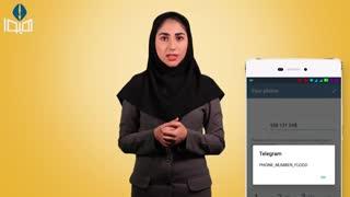 فیلم آموزشی دلایل خطای نصب تلگرام