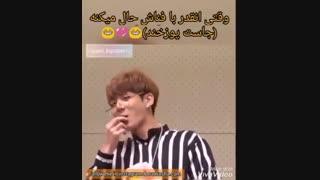 وقتی جانگ کوک انقدر با فناش حال میکنه...جی اف لازم نداره که(توضیح بدویییییید!!!)(bts/kooki/jungkook/funny moment)