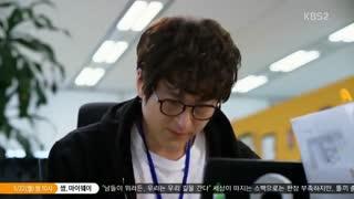 سریال کره ای My Father is Strange قسمت22 با زیرنویس فارسی