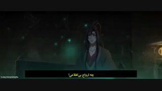 فصل 2 قسمت 4 انیمه mo dao zu shi با زیرنویس چسبیده