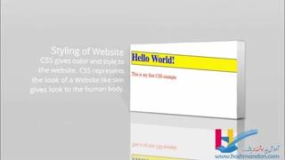 هوشمندان - آموزش رایگان HTML و Css