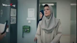 سکانس فیلم هزارپا ، خانم عباسی (سارا بهرامی) دارد وارد میشود!