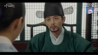 قسمت هجدهم (36-35) سریال کره ای Rookie Historian Goo Hae Ryung زیرنویس فارسی آنلاین