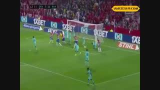 خلاصه بازی گرانادا 2_0 بارسلونا (هفتۀ پنجم لالیگا)
