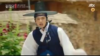 دانلود سریال کره ای خدمه گل: آژانس ازدواج چوسان