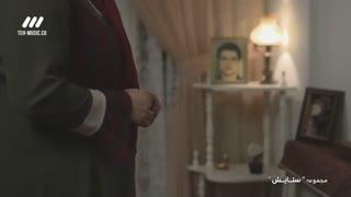 دانلود سریال ستایش فصل سوم قسمت 9 نهم