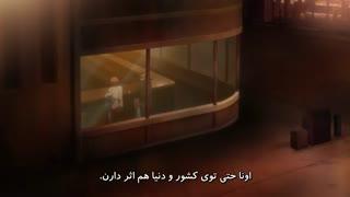 BEM قسمت 9 فارسی