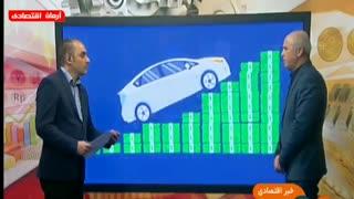 اخبار اقتصادی سه شنبه 2 مهر 1398