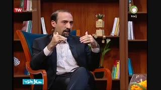 حال خوب-دکتر شعبانی-قسمت  پانزدهم-01-07-98