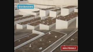 زیارت حجاج بیت الله الحرام از قبرستان ابوطالب در مکه مکرمه