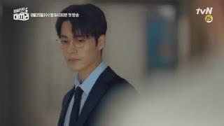 دانلود سریال کره ای خانم لی
