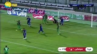 خلاصه بازی ذوب آهن 2 - استقلال 2 (لیگ برتر ایران)