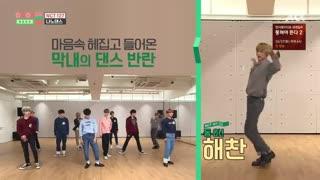 Idol room NCT همراه با زیرنویس
