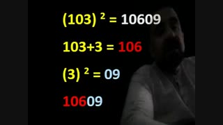 پارت پنجم محاسبات عددی سریع و آسان