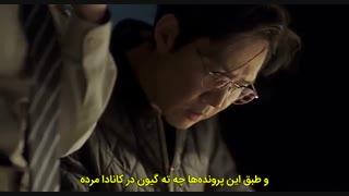 فیلم کره ای سواها: انگشت ششم +زیرنویس چسبیده Svaha: The Sixth Finger