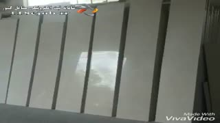 صنایع سنگ محمدی ۲ در بروجرد