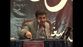 سخنرانی استاد رائفی پور - عاشورا تا ظهور - مشهد - (جلسه 3) - 1390.10.18