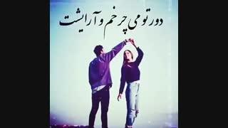#رضا بهرام......بیمار
