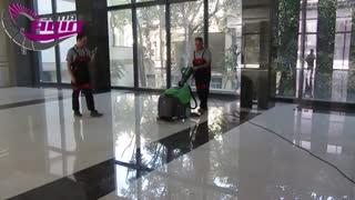 کف شوی نظافت برج و مجتمع های مسکونی | اسکرابر دستی