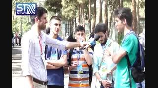 نظرات جالب و شنیدنی دهه هشتادی های جدیدالورود دانشگاه تهران