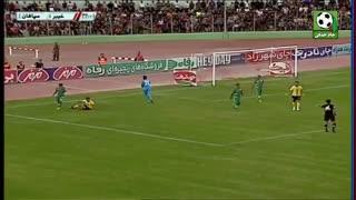خلاصه بازی خیبر خرمآباد 0 - 3 سپاهان