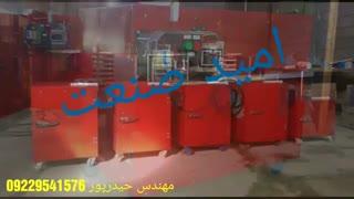 دستگاه تولید چیپس گوجه فرنگی مهندس حیدرپور 09229541576