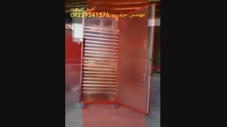 دستگاه خشک کن میوه و سبزی و لبنیات مهندس حیدرپور 09229541576