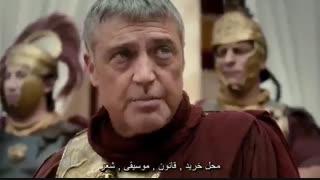 a.d.the.bible.continues3 -  سریال راه انجیل ادامه دارد قسمت 3