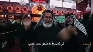 """منو ببر کربلاء """"خذنی لکربلاء""""    سید مجید بنی فاطمة"""