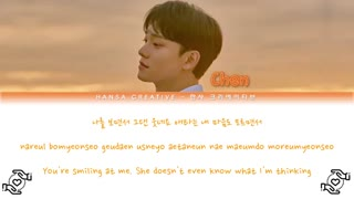 Chen (of EXO) - 'You Never Know' Lyrics Color Coded (Han/Rom/Eng)