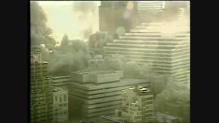 مستند اسرار 911