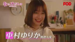 سریال ژاپنی دیو و گل: فصل دوم HANA NI KEDA MONO: SECOND SEASON