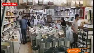 اخبار اقتصادی پنجشنبه 11 مهر 1398