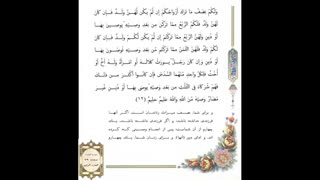 صفحه  079 -قرآن کریم