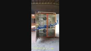 دستگاه خشک کن سیب مهندس اشراقی ۰۹۱۴۶۰۷۶۷۸۷