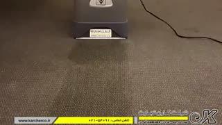 قیمت فروش دستگاه موکت شوی - دستگاه خشک شویی موکت