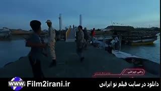دانلود قسمت 17 رالی ایرانی 2