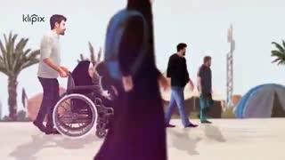 موزیک ویدئو | این چه حالیست - ویژه اربعین