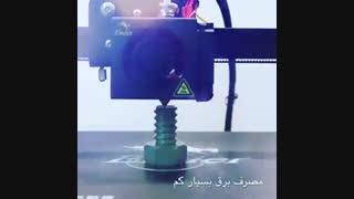 ساخت انواع قطعات صنعتی خاص با پرینتر سه بعدی شرکت ایرانی 3dRD