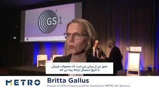 تجربیات مدیر زنجیره تامین شرکت METRO AG آلمان از GS1