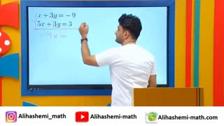How to solve system of Equations by Ali hashemi | Algebra