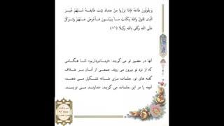 صفحه  091 -قرآن کریم