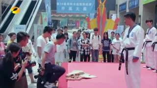 قسمت اول سریال چینی دختر گرد باد فصل اول The Whirlwind Girl با زیر نویس فارسی