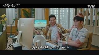 قسمت چهارم سریال کره ای ذوبم کن Melting Me Softly+ زیرنویس چسبیده فارسی با بازی جی چانگ ووک
